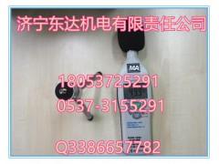 手持式防爆噪音计,山西YSD130(A)矿用