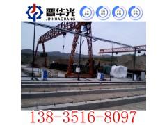 河南桥梁混凝土养护器郑州混凝土蒸汽发生器