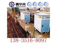 湖北路桥养护电蒸汽发生器武汉电热蒸汽发生器