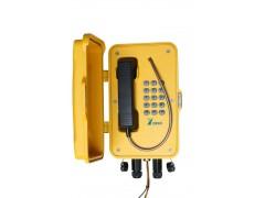 综合管廊防爆光纤电话副机,光纤防水防潮电话副机