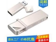 打火机创意金属U盘 USB3.0高速金属打火机U盘 礼品U盘定制厂家