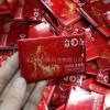 金属卡片U盘 抽拉式金属名片U盘 双面彩印开票U盘礼品