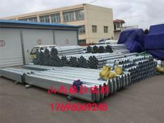 护栏板厂家 供应道路波形护栏 梁钢护栏板 驾校景区防护栏