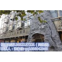上海很久以前加盟费用多少钱|很久以前加盟总部地址