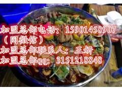很久以前加盟流程/北京很久以前烧烤加盟