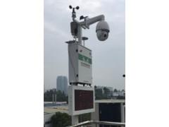 四川瞭望BR-ZS4T-S工地扬尘检测设备