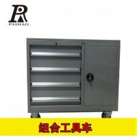 扬州生产线定制组合式工具柜车间加厚钢制零件柜4抽屉工具箱