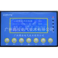 6路面板式带RS485、天文时控器、微电脑路灯控制