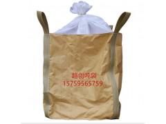 上饶装沙吨袋上饶危包吨袋上饶二手吨袋厂家