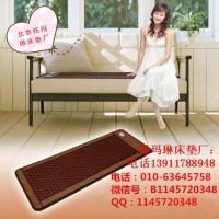 托玛琳沙发垫子、郑州名泰托玛琳沙发垫、托玛琳床垫的作用: