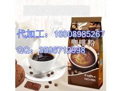 广东地区防弹咖啡粉专业加工厂