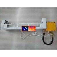 新款|防爆灭蚊灯|粘蝇灯|杀虫灯