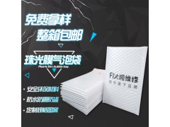 共挤膜袋 深圳服装包装用星 辰厂家直销