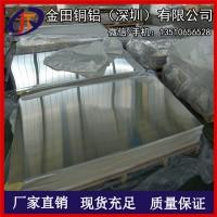 1060镁铝铝板厚1.5mm 2A16高强度铝板,美铝铝板材