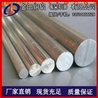 供应铝棒 天津硬材质5052、5083抗拉强度高 5系铝棒材