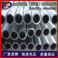 1070冷拔铝管10x9mm 6061精抽铝管天津大口径铝管