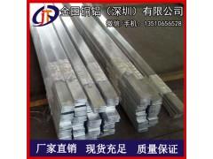 浙江5052四方铝排/铝条 合金方排 上海6061铝方排批发