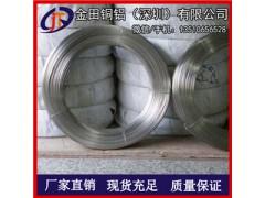 园艺铝线手工DIY 0.1-20mm氧化铝线1070彩色铝线