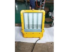 大功率150W投光灯 RLEFL319LED投光灯具 支架