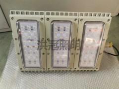 HRT93-bLED防爆支架灯 模组防爆泛光灯 150W