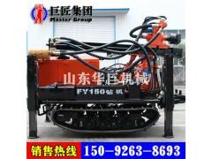 FY150米履带式气动水井钻机钻井机械设备 大口径打井机钻孔