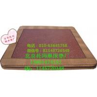 托玛琳磁疗床垫、韩国托玛琳床垫、托玛琳床垫生产厂家: