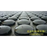 锗玉石床垫托玛琳床垫、麦饭石床垫的作用北京托玛琳沙发垫价格