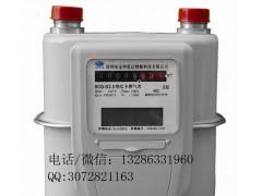 家用燃气表控制器燃气表慢转器