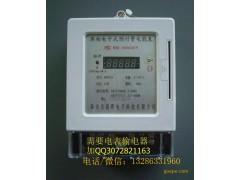 三相四线电表如何慢转电表遥控器