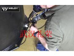 莱丹WELDY便携式挤出焊枪BOOSTER EX2