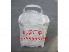 宿州二手吨袋 防水吨袋 宿州预压袋厂家