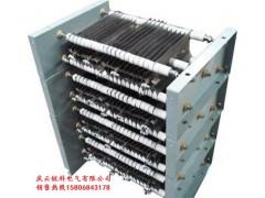 ZH5系列大功率不锈钢电阻器