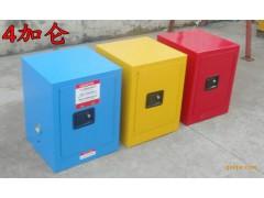 危险品柜防火防爆柜-工业安全柜