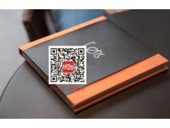 广州画册印刷生产厂家#骑马订画册~精装画册厂家