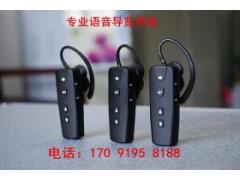 淮南智能导游器系统 博物馆语音导览器质量好