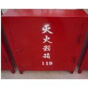 潍坊辰阳玻璃钢有限公司